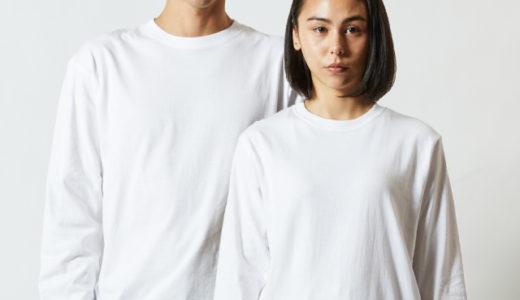 5011ロングスリーブTシャツ(リブ付)