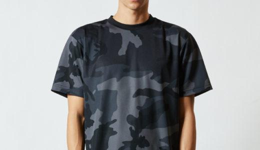 5906ドライアスレチックカモフラージュTシャツ