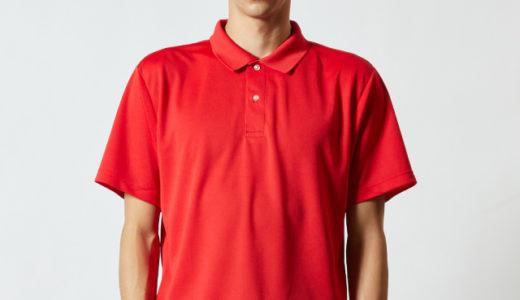 5910ドライアスレチックポロシャツ