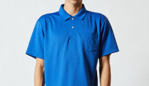 5912ドライアスレチックポロシャツ(ポケ付)