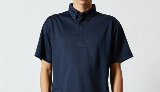 5920ドライアスレチックポロシャツ(ボタンダウン)