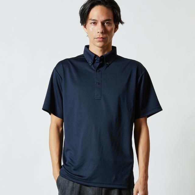 5920-01ドライアスレチックポロシャツ(ボタンダウン)のアイキャッチ画像