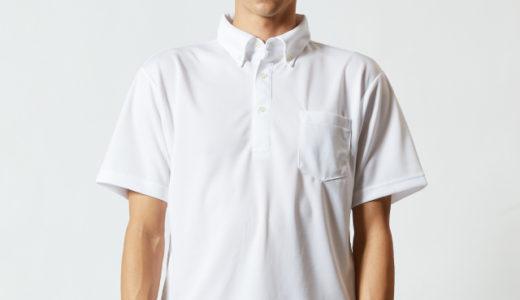 5921ドライアスレチックポロシャツ(ポケ付ボタンダウン)