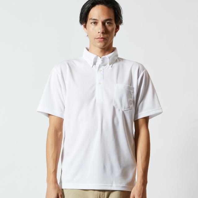 5921-01ドライアスレチックポロシャツ(ポケ付ボタンダウン)のアイキャッチ画像