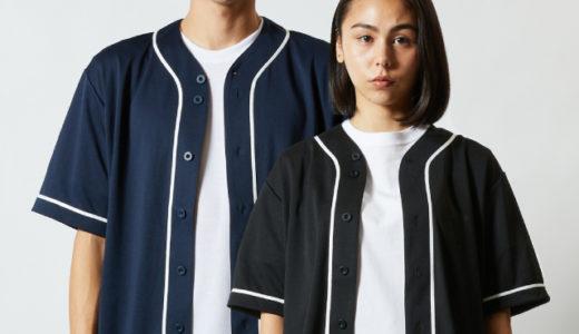 5982ドライアスレチックベースボールシャツ