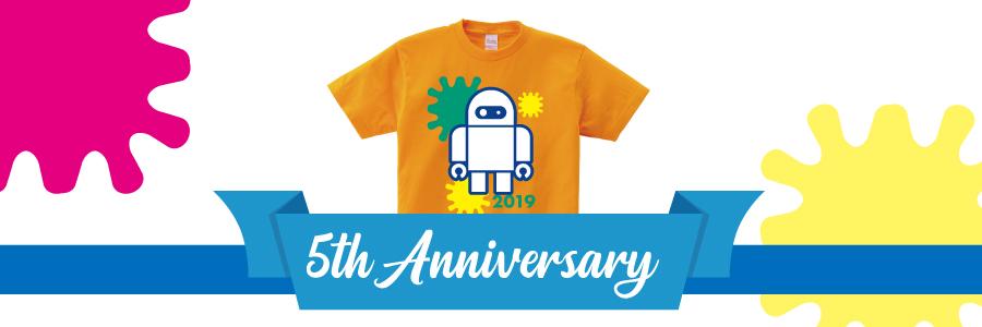 特典とサービスが充実した神奈川県横浜市泉区にあるお店「横浜オリジナルプリントファクトリー」では、高品質で低価格のオリジナルTシャツ、かわいいクラスTシャツ(クラT)、激安のスタッフジャンパーを作成できます。