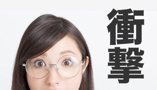 製版作業0円キャンペーン 2021春