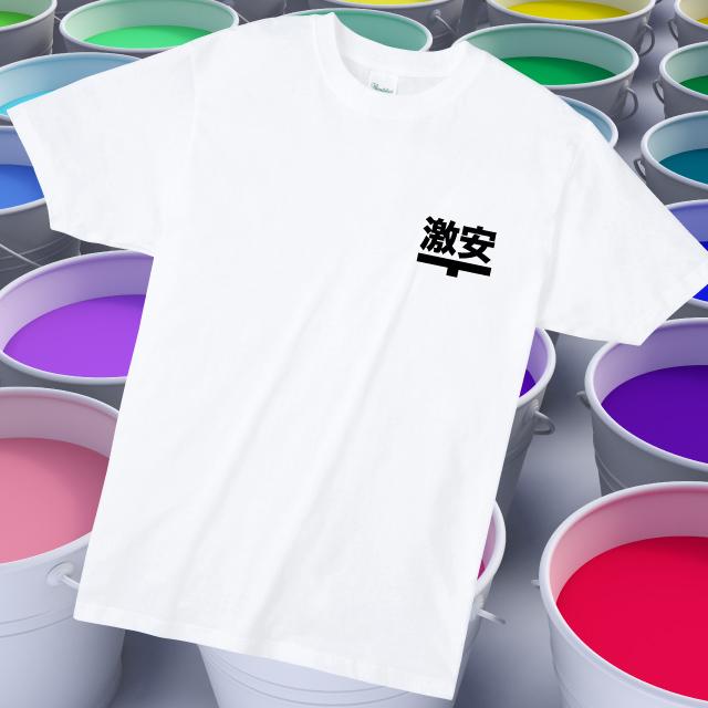 激安プリントTシャツ150枚白