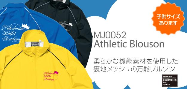 MJ0052アスレチックブルゾンのメイン画像