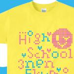 クラスTシャツのデザイン1
