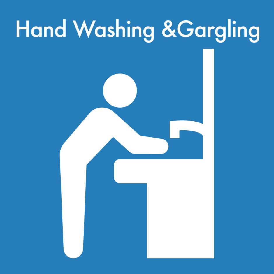手洗いうがいのアイキャッチ画像